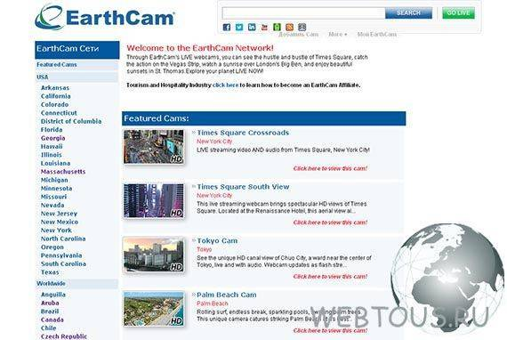 Earth webcam